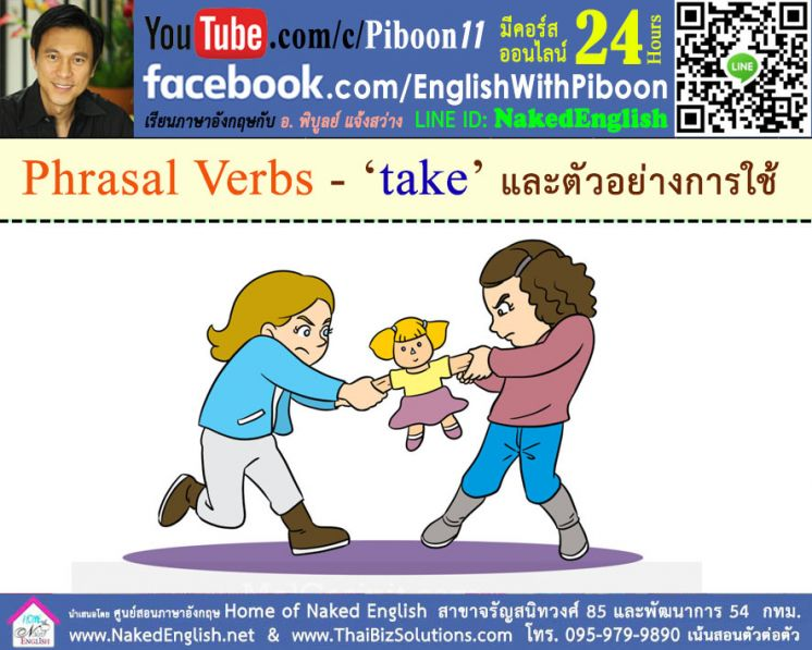 Take-Phrasal Verbs-1